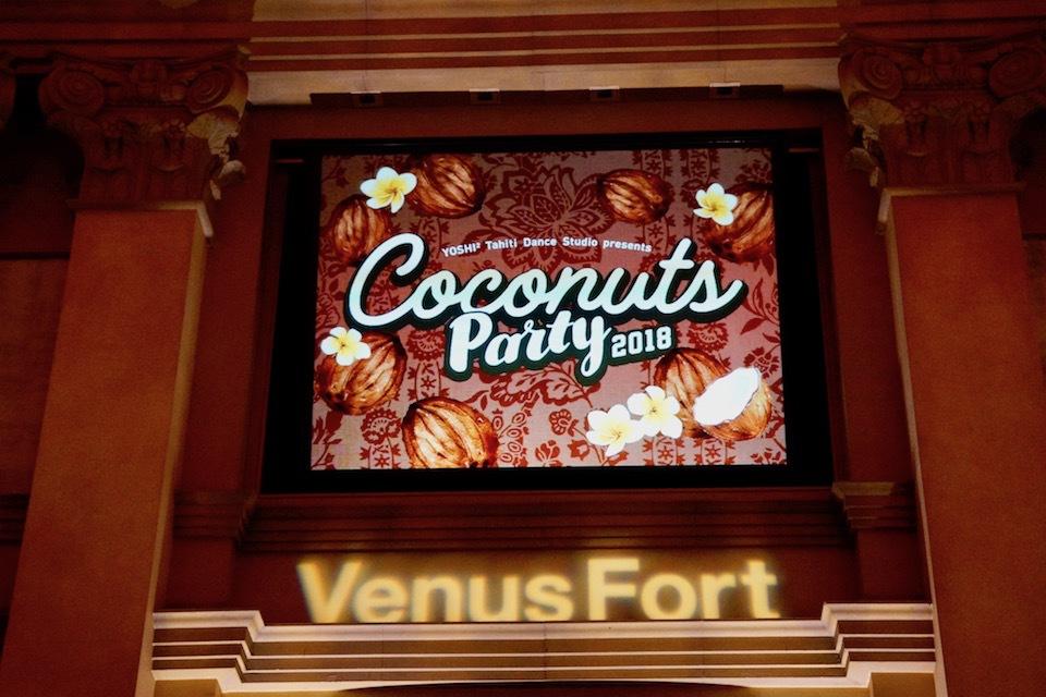 Coconuts Party 2018@Venus Fort