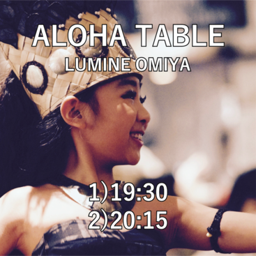 4.11@ALOHA TABLE