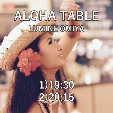 4.18@ALOHA TABLE