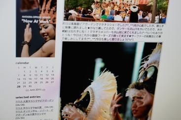 Mataora Official Blog(2010.02.01~2015.06.30)