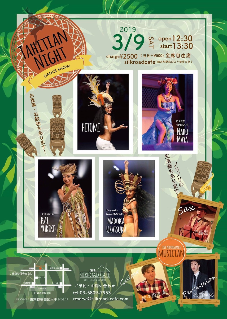 Event Information:TAHITIAN NIGHT DANCE SHOW