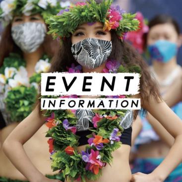 Information:イベント情報