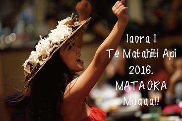 Iaora I Te Matahiti Api 2016.