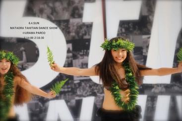 Event Information:MATAORA TAHITIAN DANCE SHOW